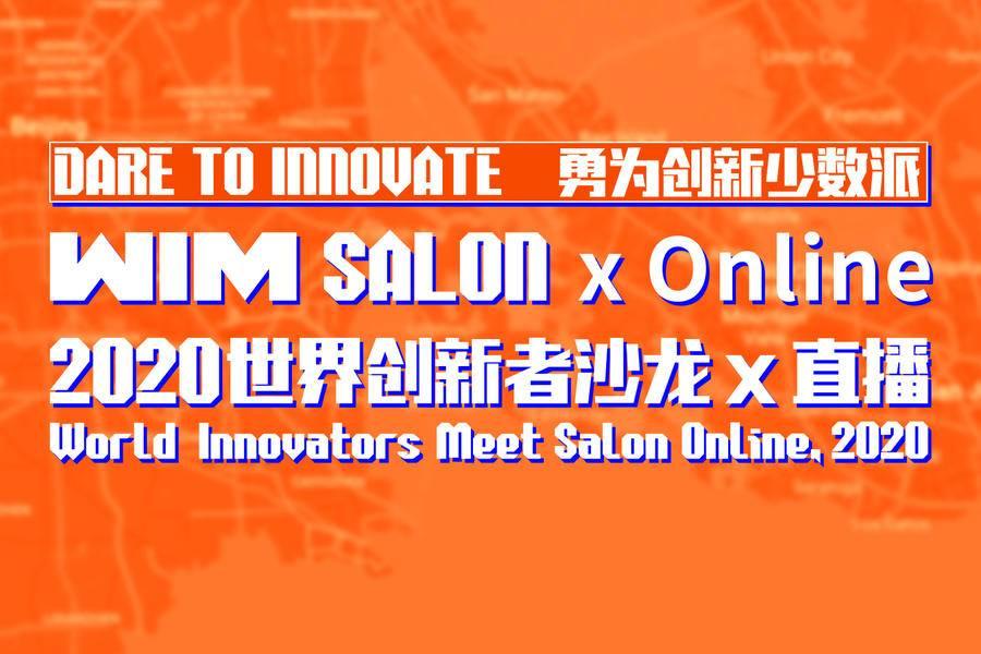WIM Salon Online