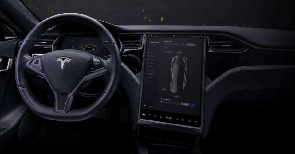 Model S/特斯拉官方