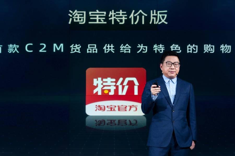 """淘宝独立C2M,只为破解微信""""封锁链"""""""