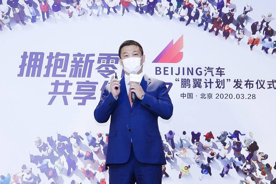 BEIJING汽车使用权交易平台发布