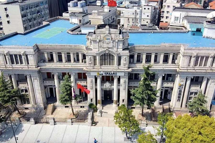 光大实业集团董事长朱慧民接受审查调查