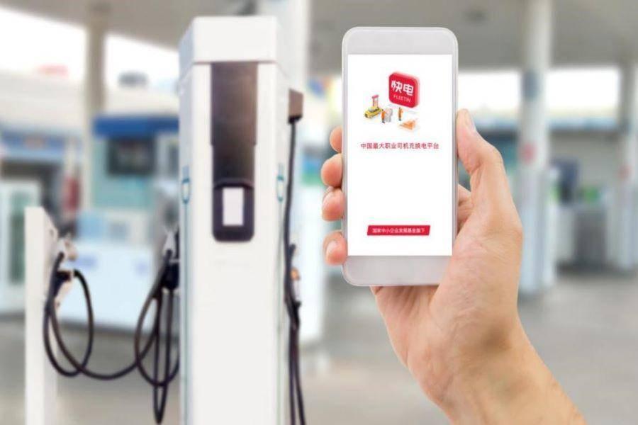 合作运营商超1100家  快电发力职业司机充换电平台