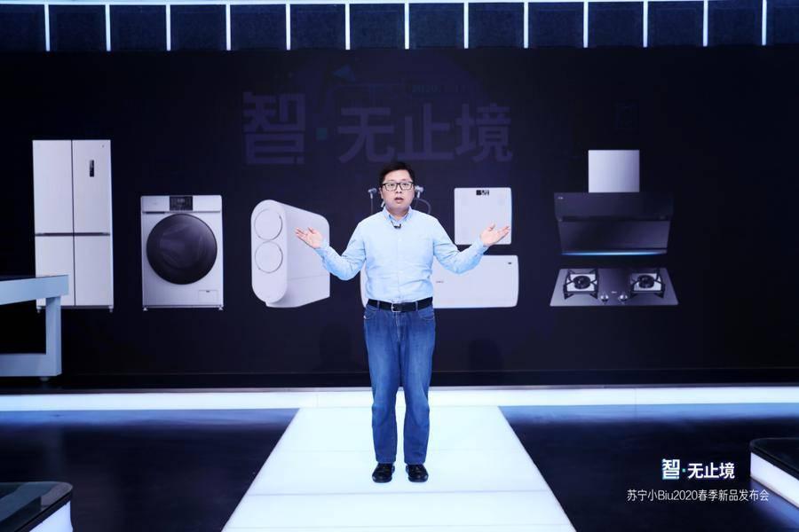 苏宁小Biu发布10款新品,加码智能家居市场