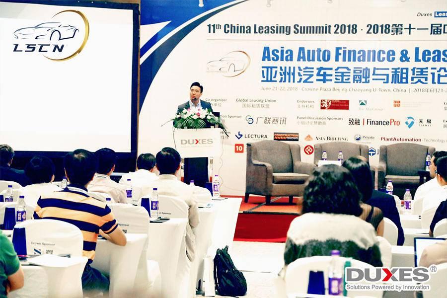 第十三届中国租赁业峰会将于北京召开