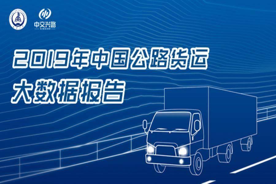 中交兴路携手长安大学为行业发展提供重要引擎