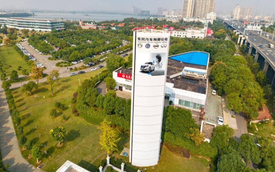 东风有限管理层调整:陈昊、市川敦担任副总裁