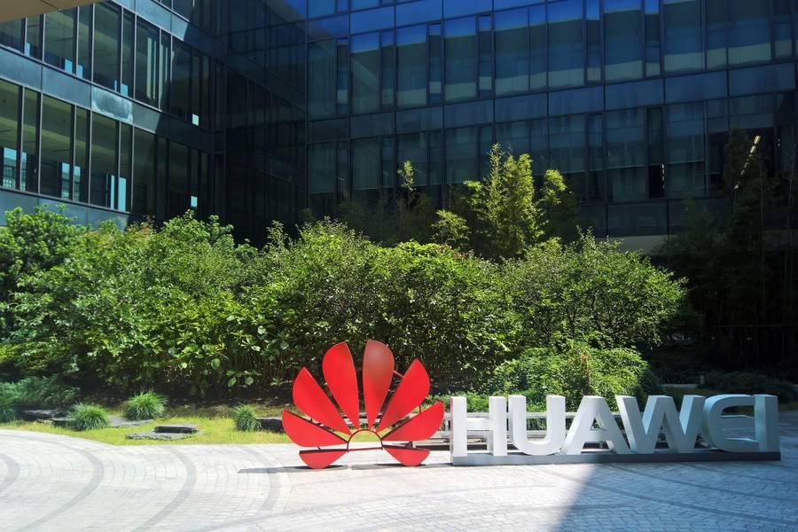 定了!2020中國民營企業500強榜首是華為!