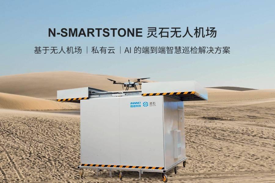 首发丨瞄准5G下的SMS系统,因诺科技完成数千万元A2轮融资