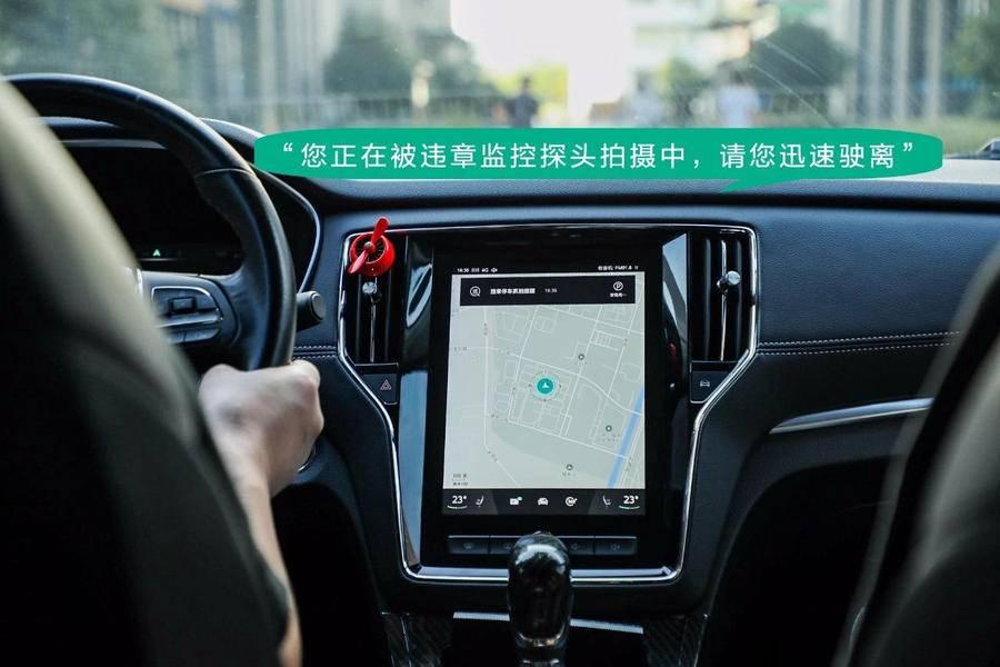 斑马网络,互联网公司,汽车制造商,智能网联
