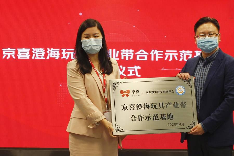 京喜助力10万中国工厂,赋能下沉市场C2M