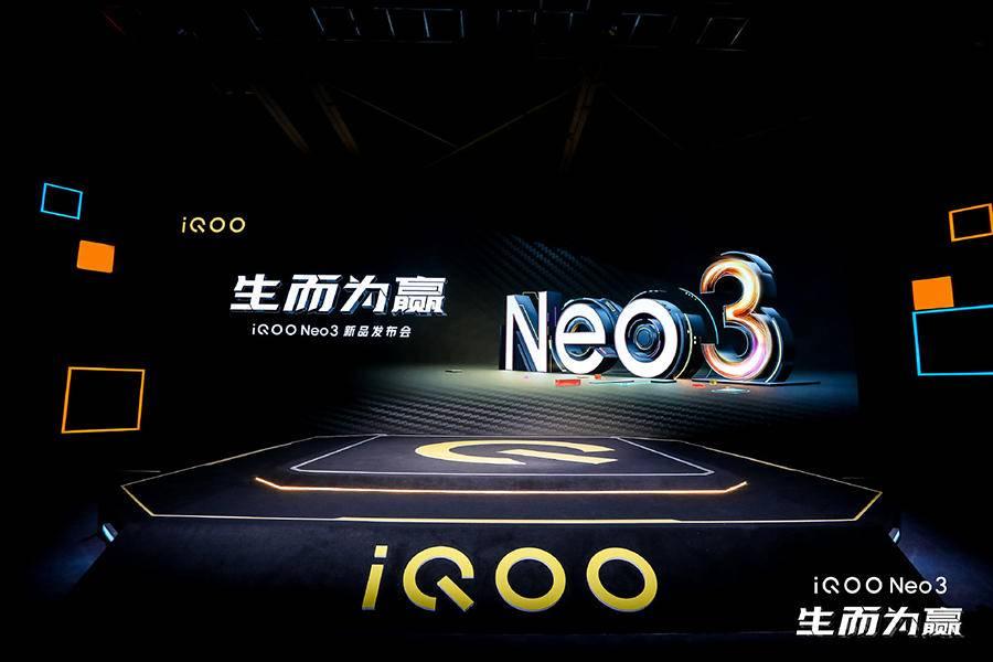 iQOO Neo 3击穿865机型价格底线