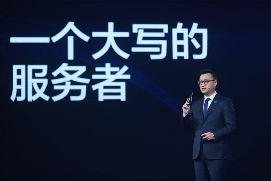 """贝壳2020新居住大会:""""AI+服务""""的无限可能"""
