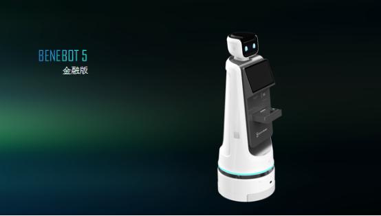 天下赢家资讯看点:重新定位的科沃斯商用机器人