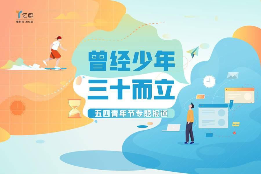 曾经少年丨兼职猫CEO王锐旭:左转青年,右转中年,我还是我
