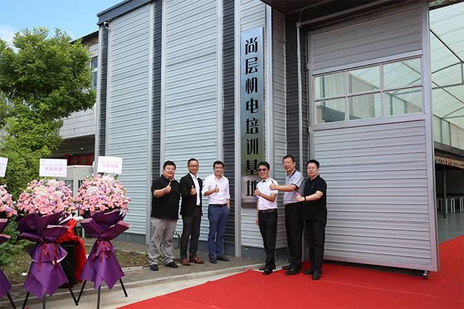 图 尚层机电培训基地正式建成落地,摄于2019年8月