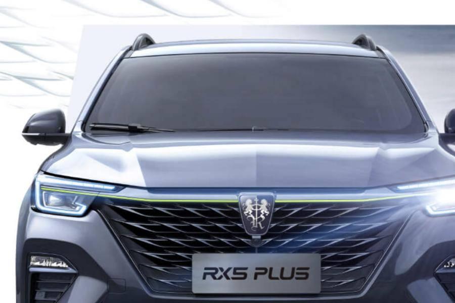预售价12.28-13.98万元,荣威RX5中期改款即将上市