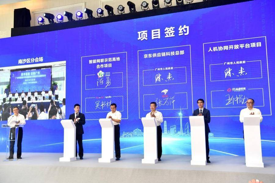 云从科技与广州市政府共建国内首个人机协同开放平台