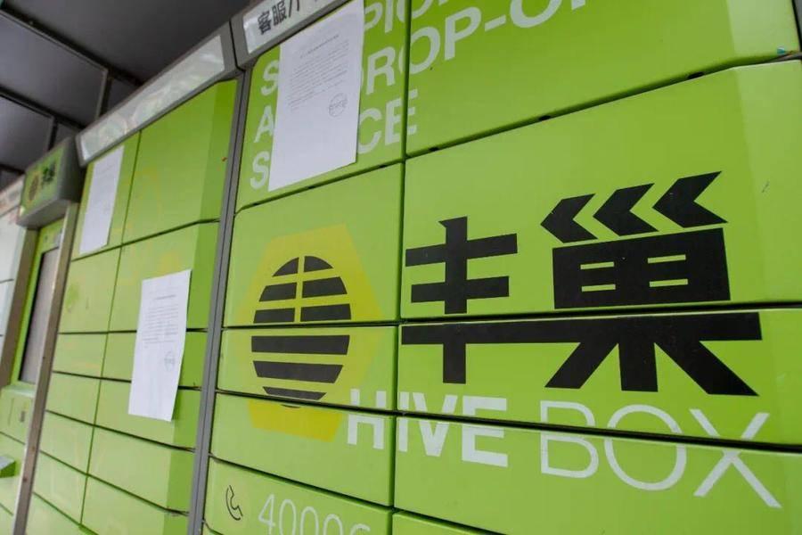 7月份中国快递物流指数为107.2%