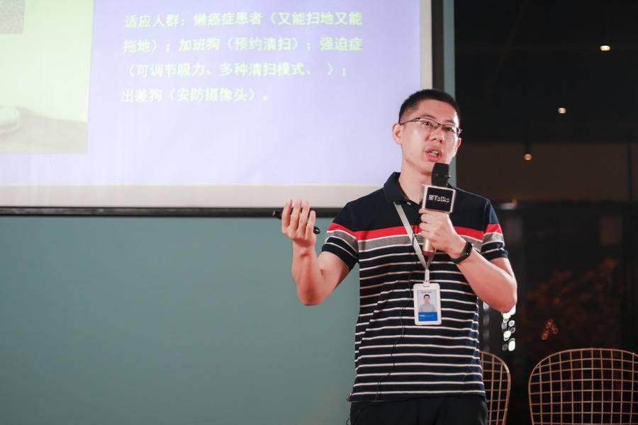 专访银星智能CTO闫瑞君丨匠心打造扫地机器人技术生态链