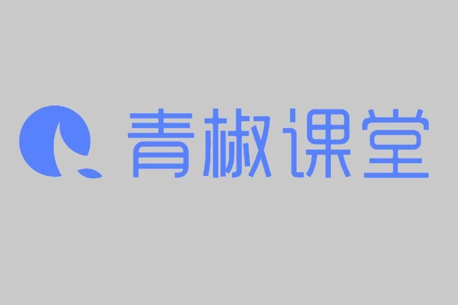 青椒课堂完成近千万元Pre-A轮融资,磊垚资本独
