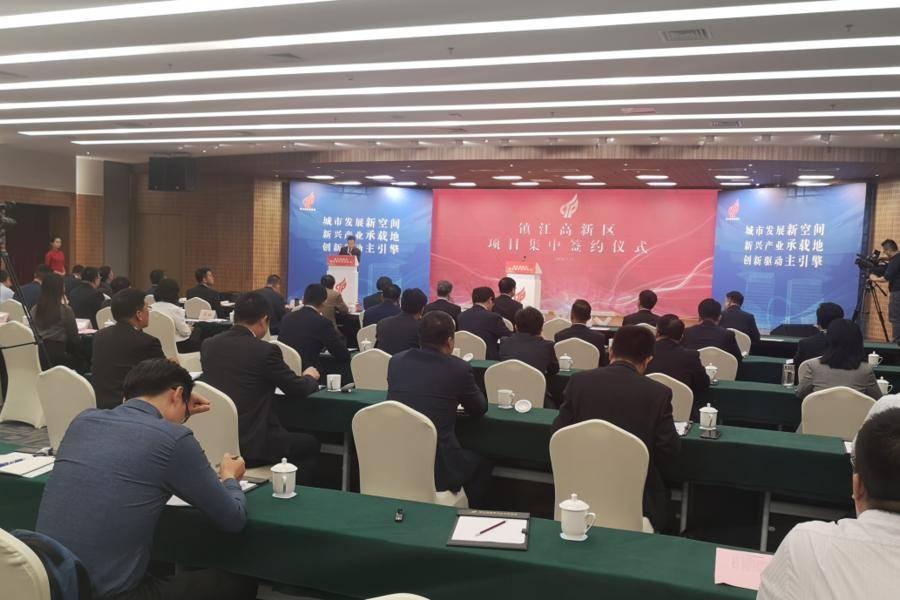 好享家与镇江高新区落地空间环境健康产业项目