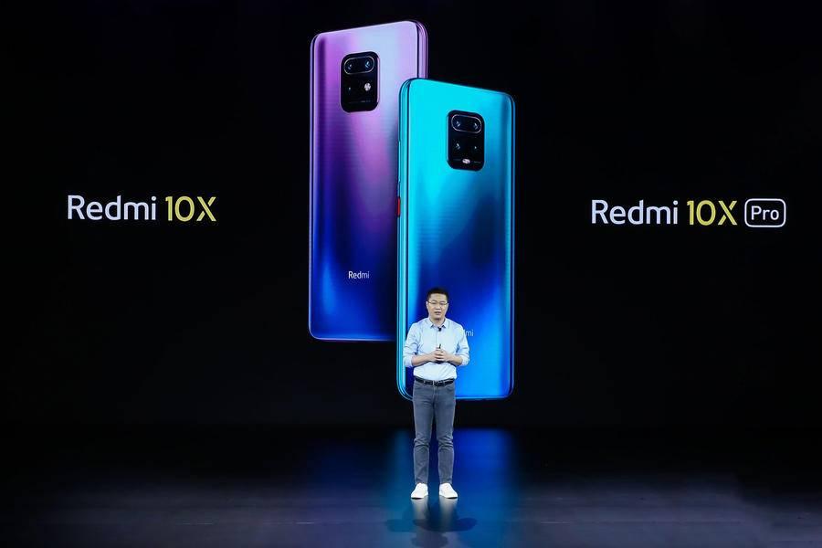 Redmi新增X系列产品线,实现双5G