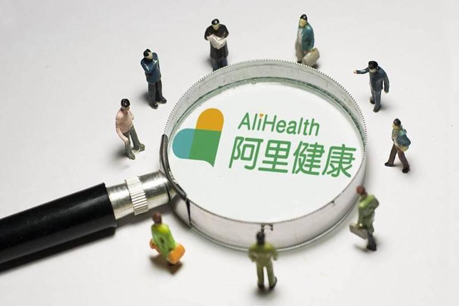 详解阿里健康2020财报:电商仍旧挑大梁,互联网医疗增长快