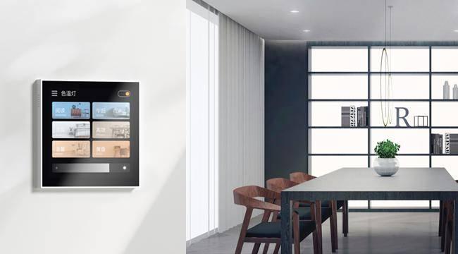 赋能行业变革,欧瑞博推出全宅智能599超值装