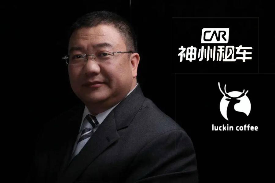 谁是骗子:贾跃亭、王晓麟还是陆正耀?