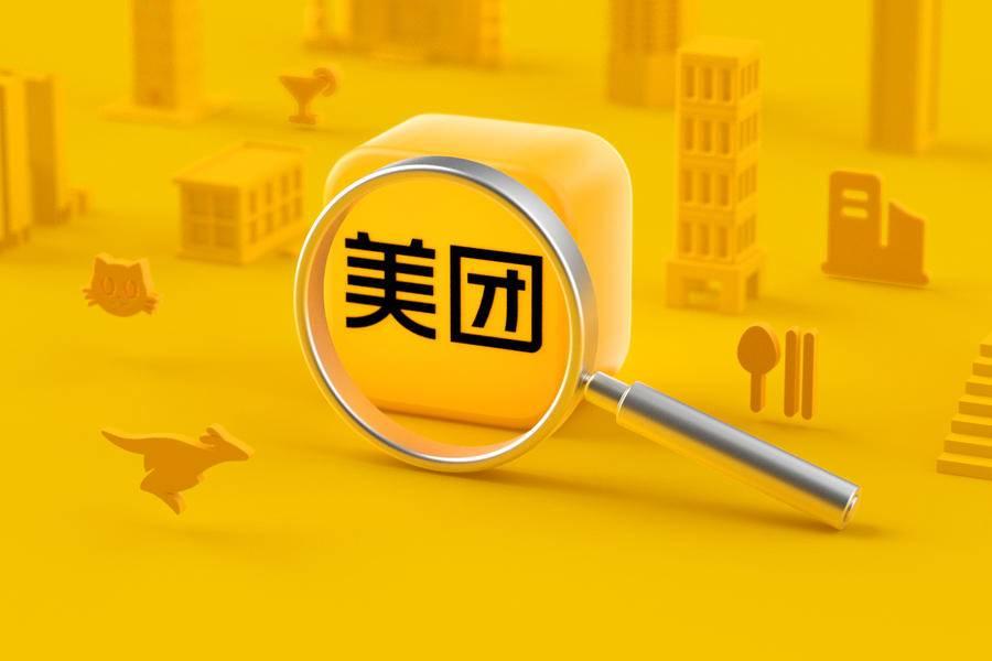 """美团配送717骑士节致敬""""城市摆渡人"""""""