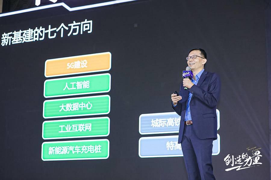 微软全渠道事业部首席技术官徐明强:数智化是新基建的关键丨亿欧专访