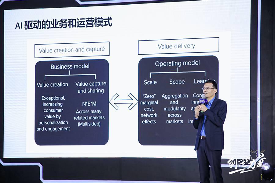 微软全渠道事业部首席技术官徐明强