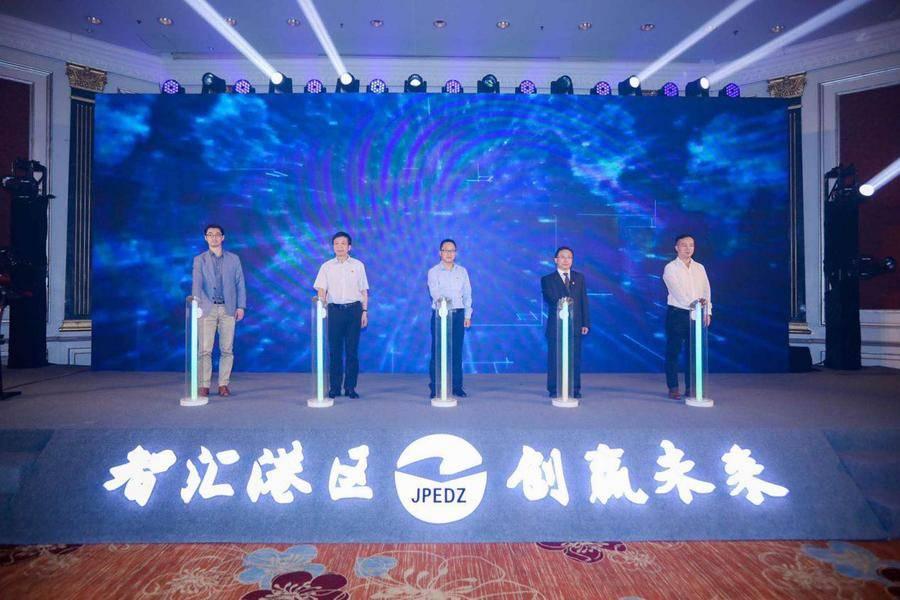 嘉兴港区第三届创业创新大赛
