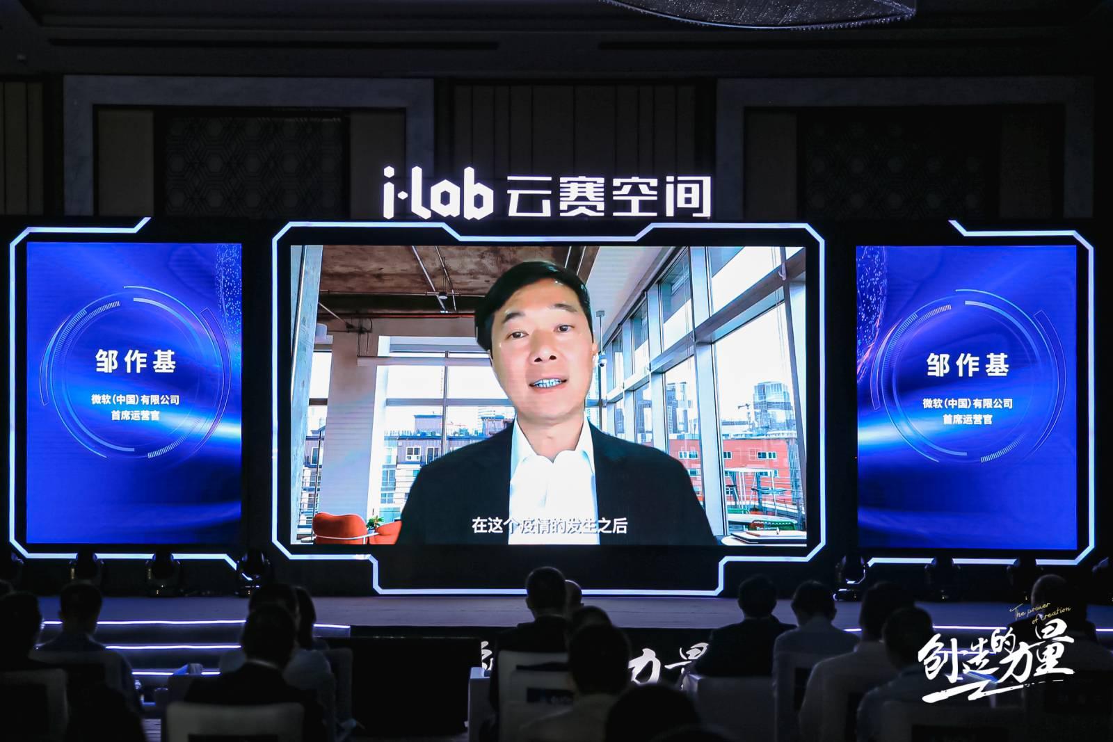 微柔(中国)有限公司首席运营官邹作基