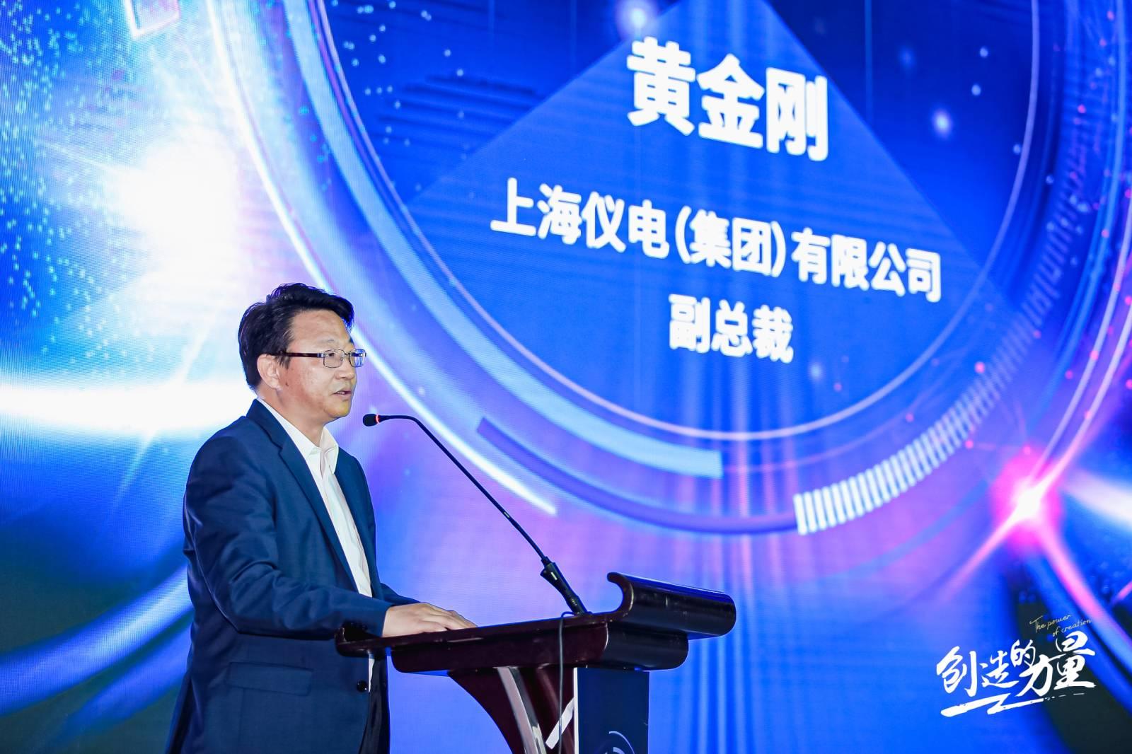 上海仪电(集团)有限公司副总裁黄金刚