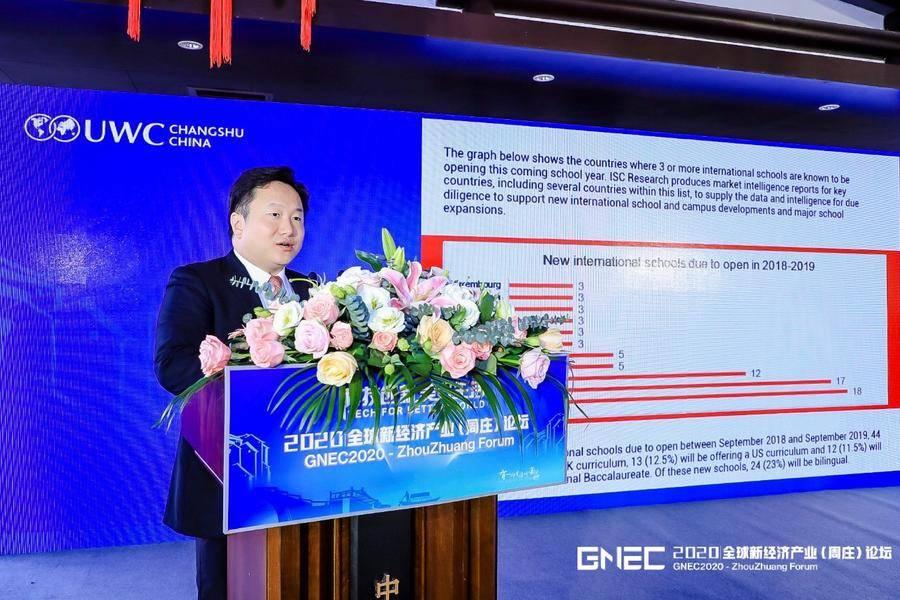 UWC中国常熟世界联合学院创办人王嘉鹏:中国化的国际教育