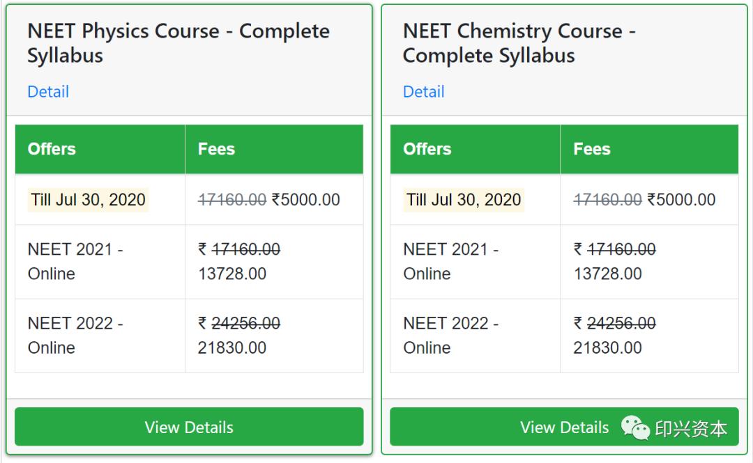 印度教育.png