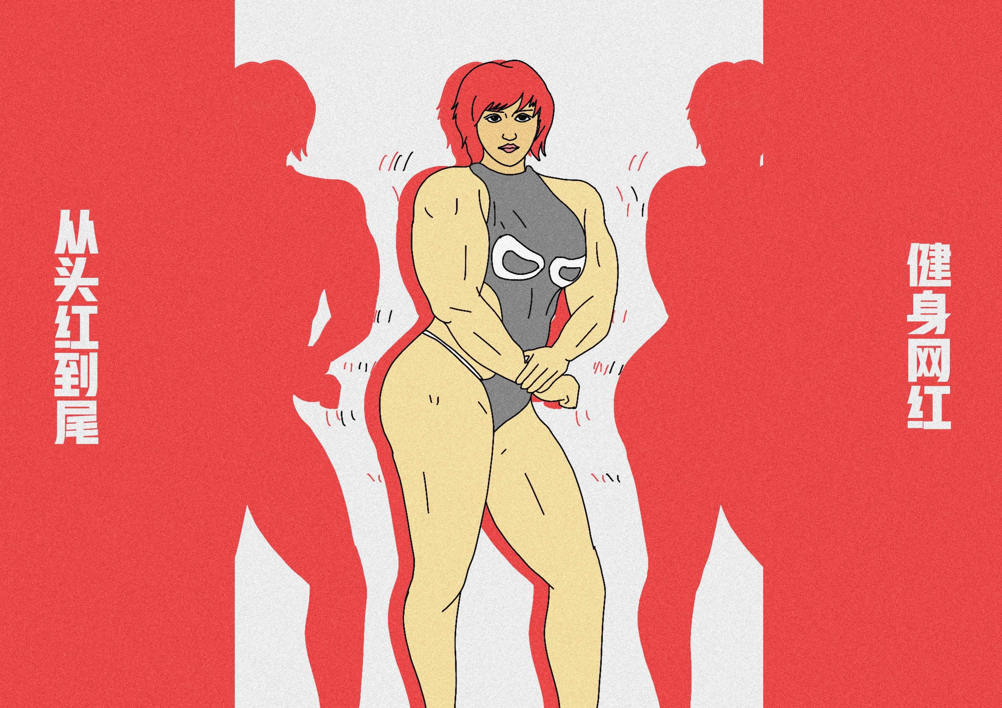 图4,红了.jpg.jpg