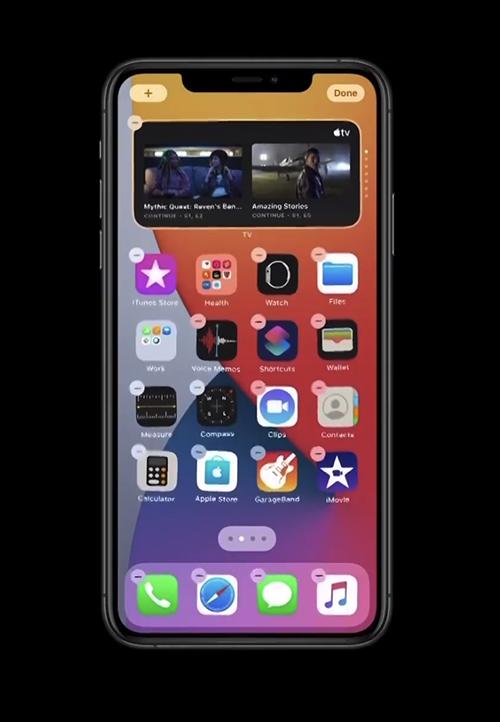 """亿欧:iOS 14全新小组件和""""智能叠放""""/WWDC20"""