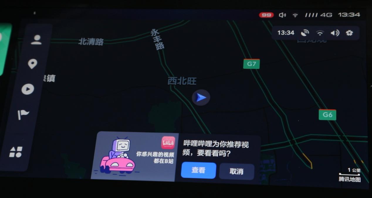 哔哩哔哩幼场景添入腾讯车联TAI3.0