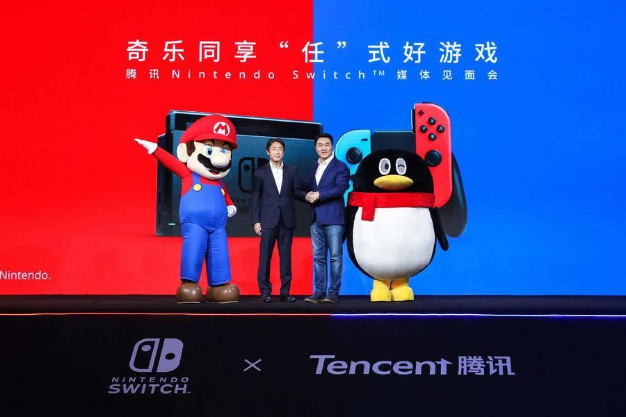 任天堂,Tencent,任天堂,游戏