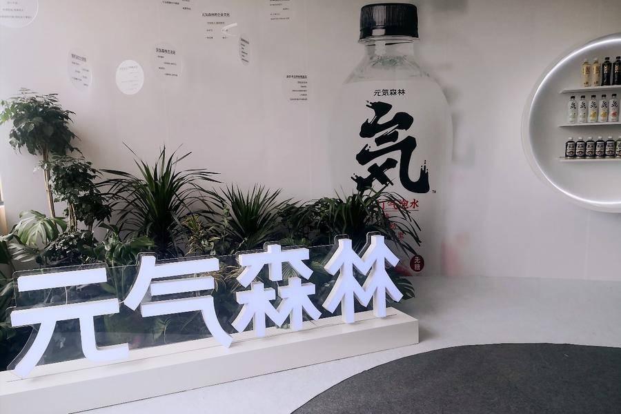 首个自建工厂落地滁州,元气森林瞄准独立供应链构建