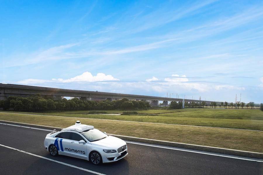 发布L4自动驾驶方案,Momenta打算如何赚钱