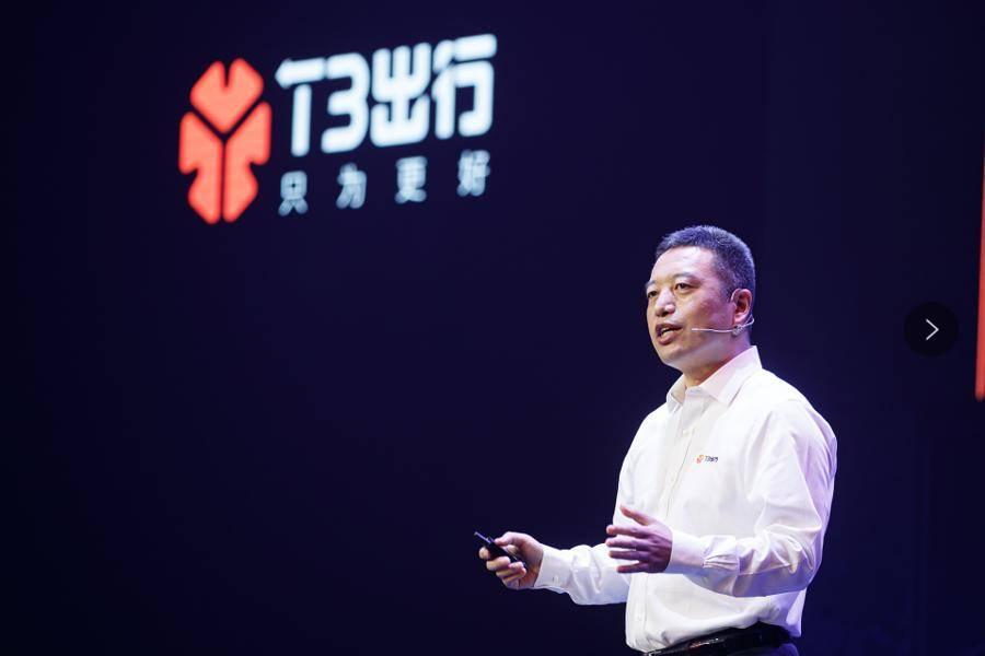"T3出行CEO崔大勇:網約車市場將是""3+X""競爭格局"