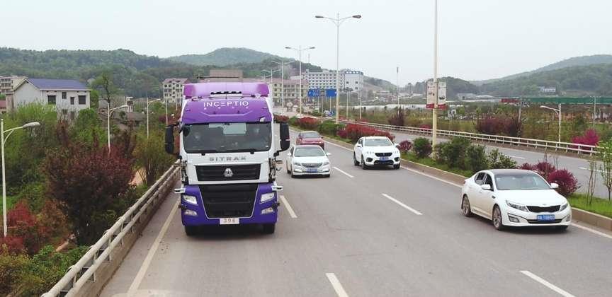 自动驾驶卡车/嬴彻科技官网