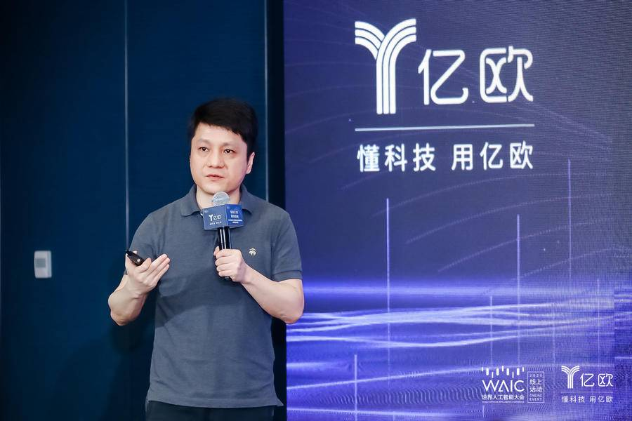 虎博科技陈烨:NLP加速产业互联网数智升级