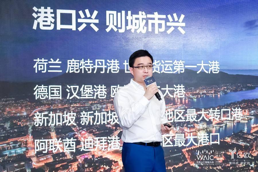 西井科技COO章嵘:人工智能,赋能港口变革