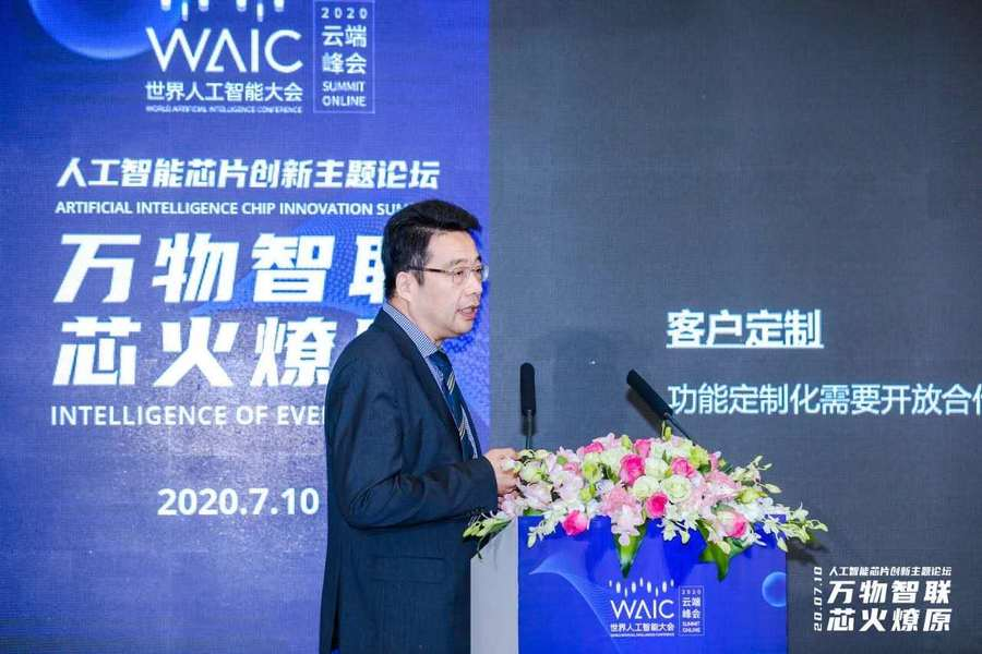 黑芝麻智能科技刘红卫:智能驾驶芯片国产化的挑战