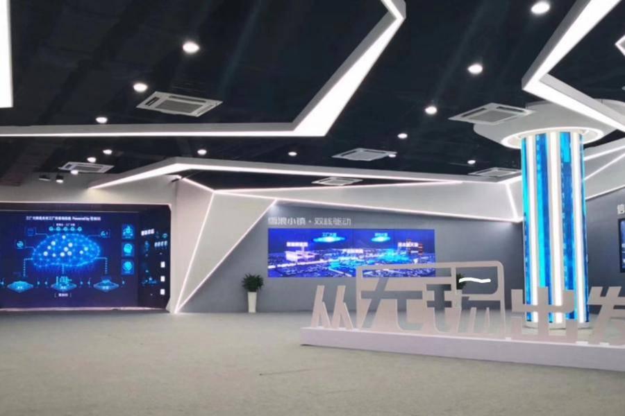 雪浪云入选中国人工智能商业落地潜力百强榜单