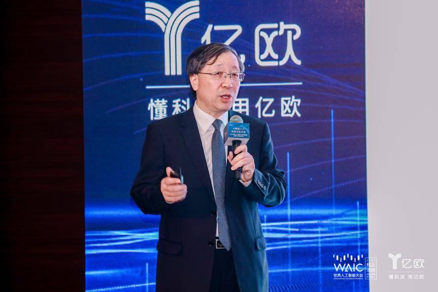 中国工程院院士钱锋:智能化时代制造业工程科技人才